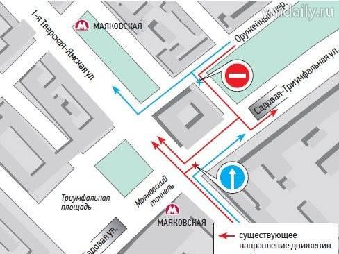 На площади Маяковского изменена схема движения.