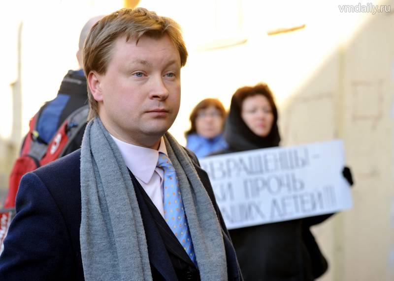 Организатор гей-парадов забросал парк Сокольники заявками. Орг