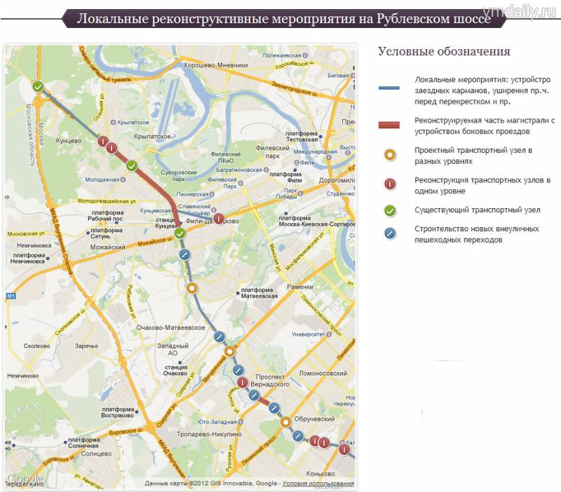 Движение по Рублевскому шоссе пустили по временной схеме.