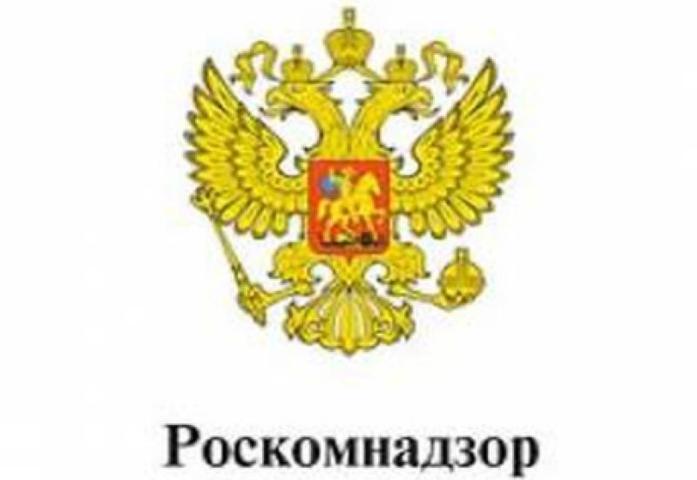 Вчера запретили еще один видеоролик где говорят правду о 12.000.000 уничтоженных русских Путиным!