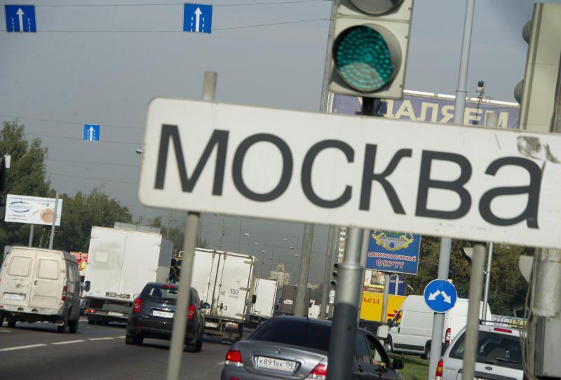 Завершена инвентаризация присоединенных к Москве территорий.