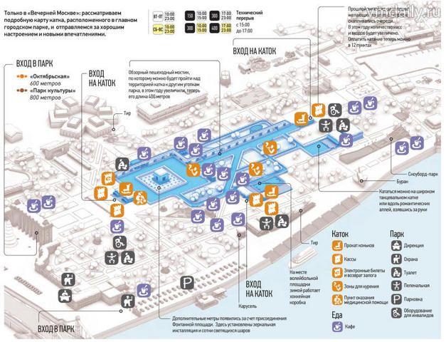 Карта парк горького.