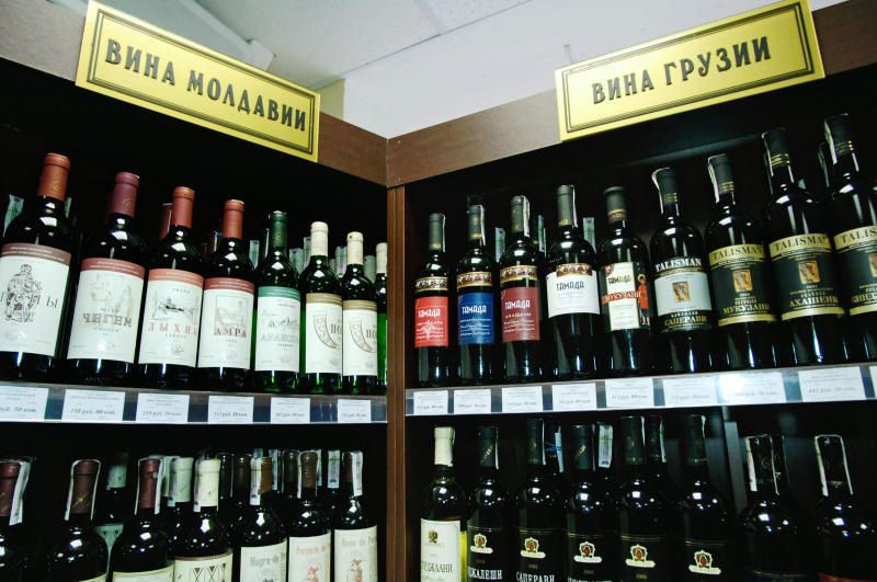 Image result for Georgian wine and Russian market