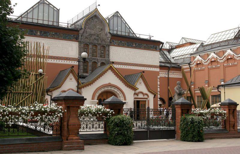 Московской Третьяковской галерее исполнилось 120 лет - Вечерняя Москва