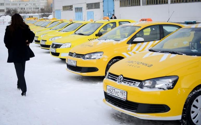 заказать комфортное такси до Евпатории