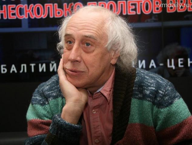 Российские седые актеры фото