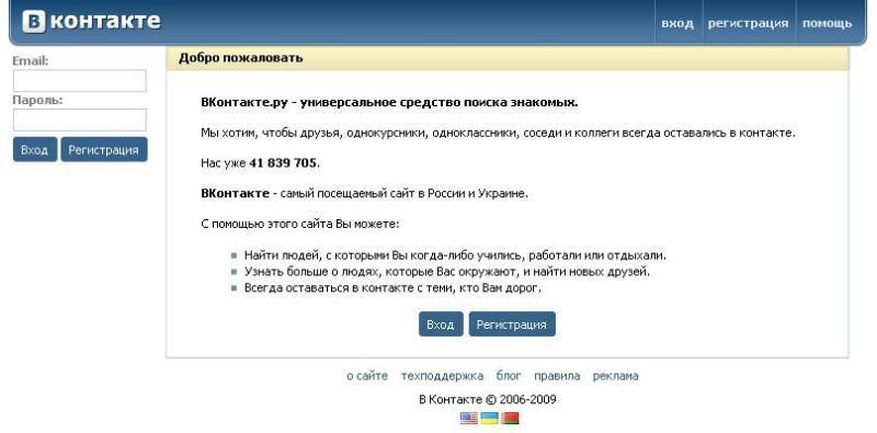 Новости новосибирск видео андреев