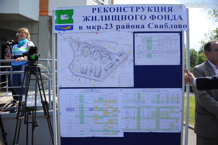 http://vmdaily.ru/photo/vecherka/2013/06/doc6ant1lmggxc10nryr30a_800_480.jpg