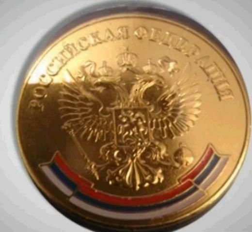 Золотые медали такого образца вручали
