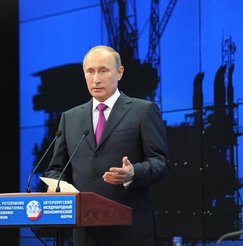 Президент РФ Владимир Путин выступил на пленарном заседании Петербургского международного экономического форума