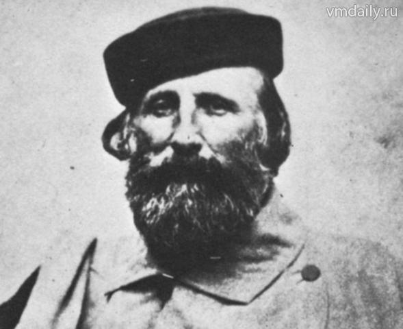 Джузеппе Гарибальди (1870)