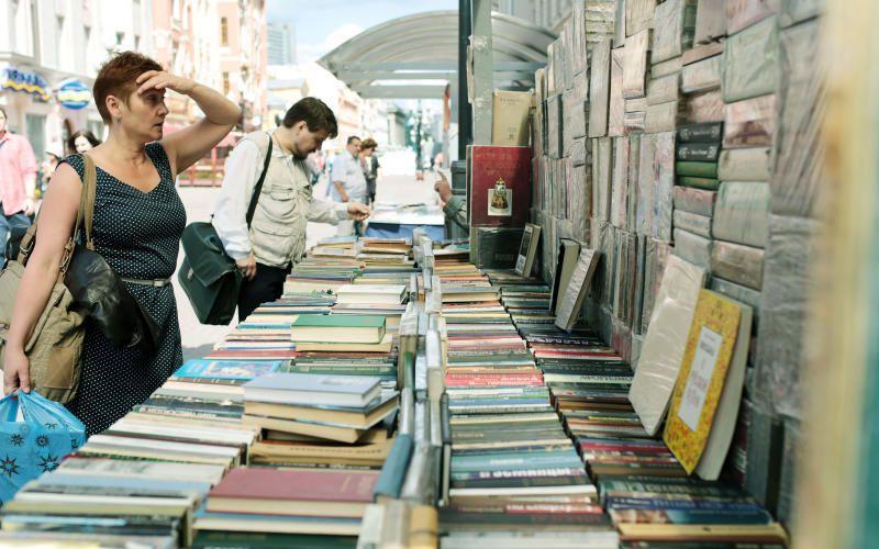 Старый Арбат, книжный магазин  quot Циолковский quot  - Вечерняя Москва eec86280307