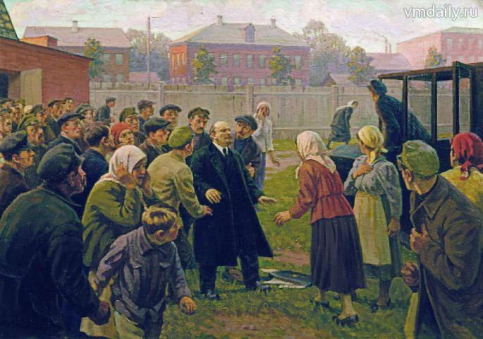 """Соколов М.Г. (1875-1953). """"Покушение на В.И.Ленина 30 августа 1918 г.""""."""