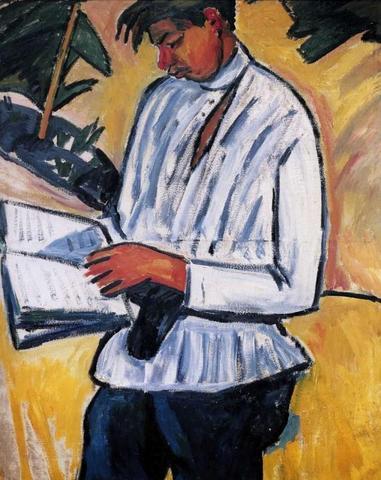 Портрет Велимира Хлебникова кисти Михаила Ларионова (1910)