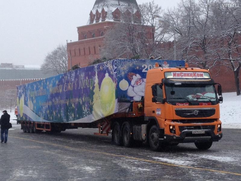 http://vmdaily.ru/photo/vecherka/2013/12/doc6d891ooqnye14we8q34u_800_480.jpg