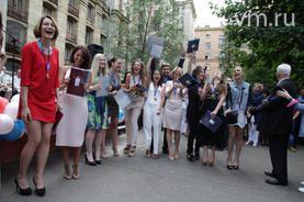 Выпускники РГГУ только что получили дипломы