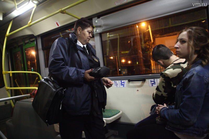 Со скольки работают контролеры в автобусах