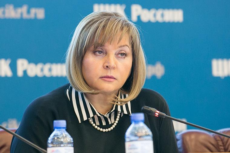 Председатель Центральной избирательной комиссии (ЦИК) РФ Элла Памфилова / ЦИК России