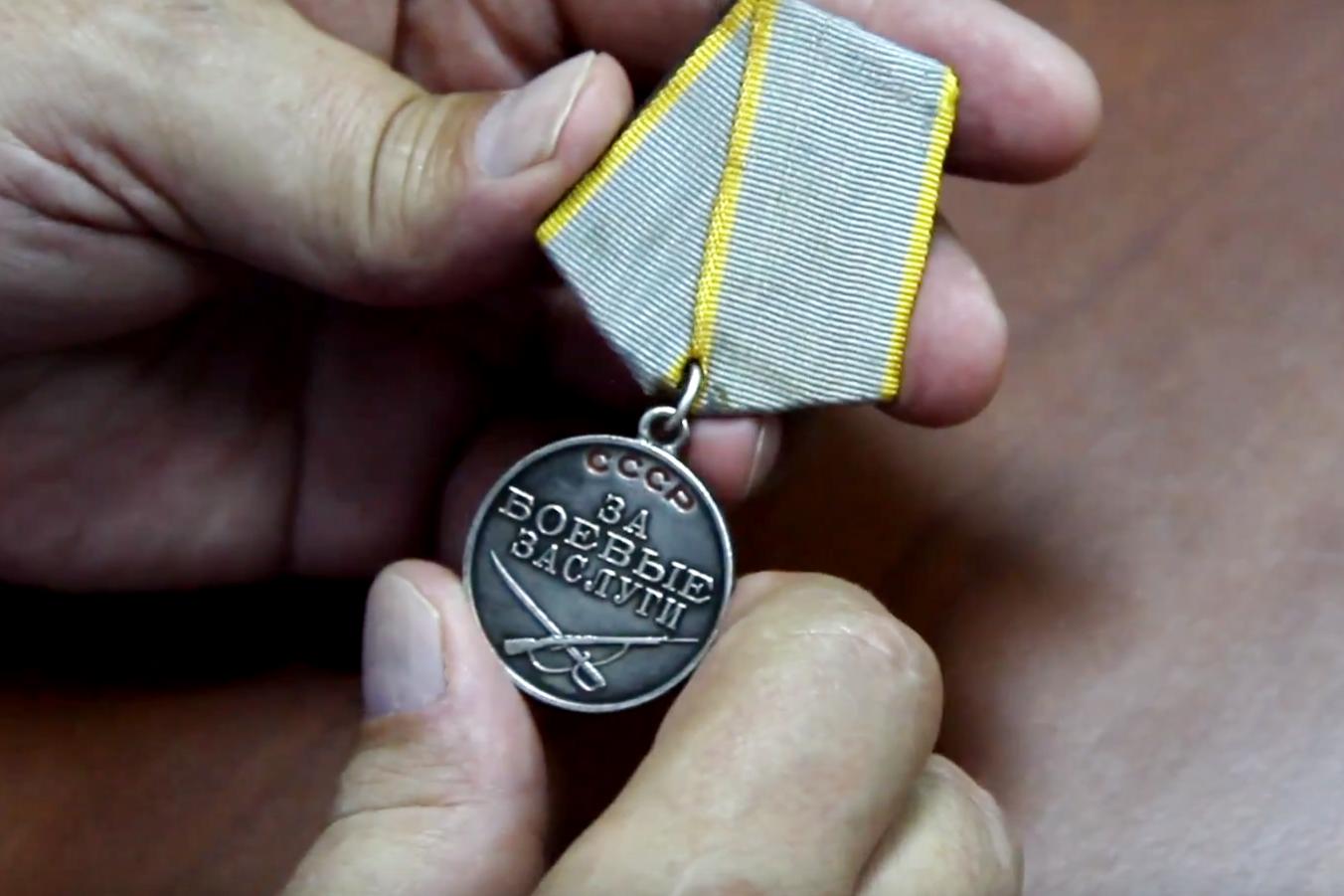 все медали за боевые заслуги рф фото