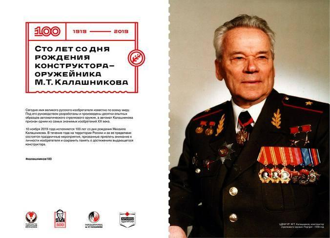 Пресс-служба аэропорта Шереметьево