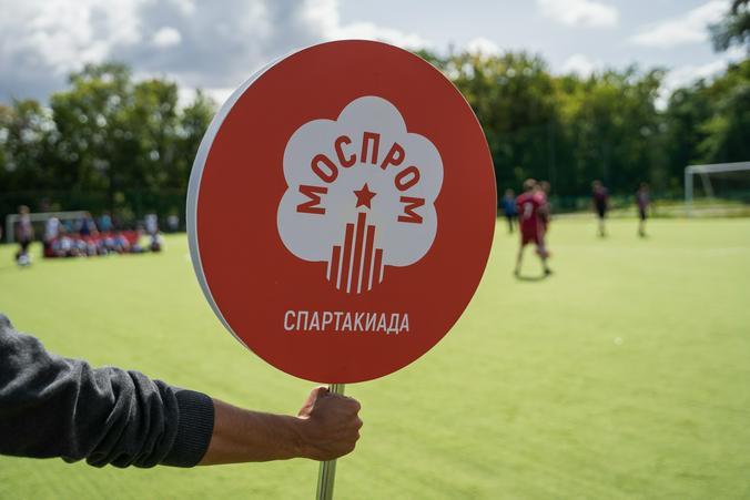 Фото: пресс-служба Департамента инвестиционной и промышленной политики города Москвы