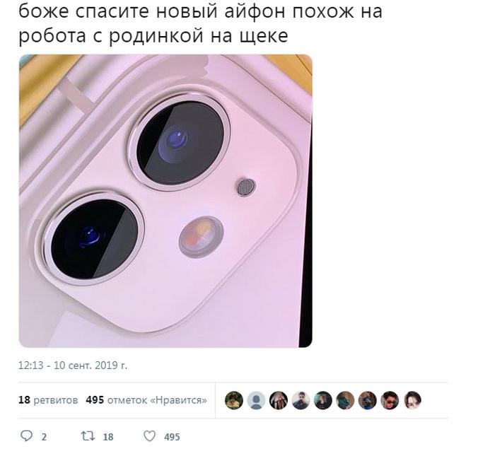 Twitter / Фото из социальной сети Twitter