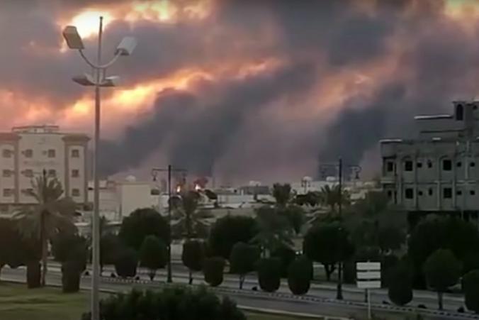 14 сентября йеменские повстанцы-хуситы напали на саудовские нефтяные объекты Скриншот