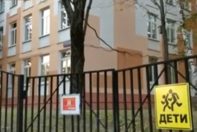 Детей нужно ограждать от опасностей, но меру надо знать / Скриншот видео YouTube-канала «Россия 24»