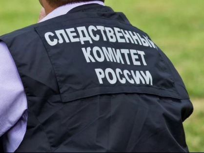 СК подтвердил убийство в Москве начальника главы ЦПЭ Ингушетии