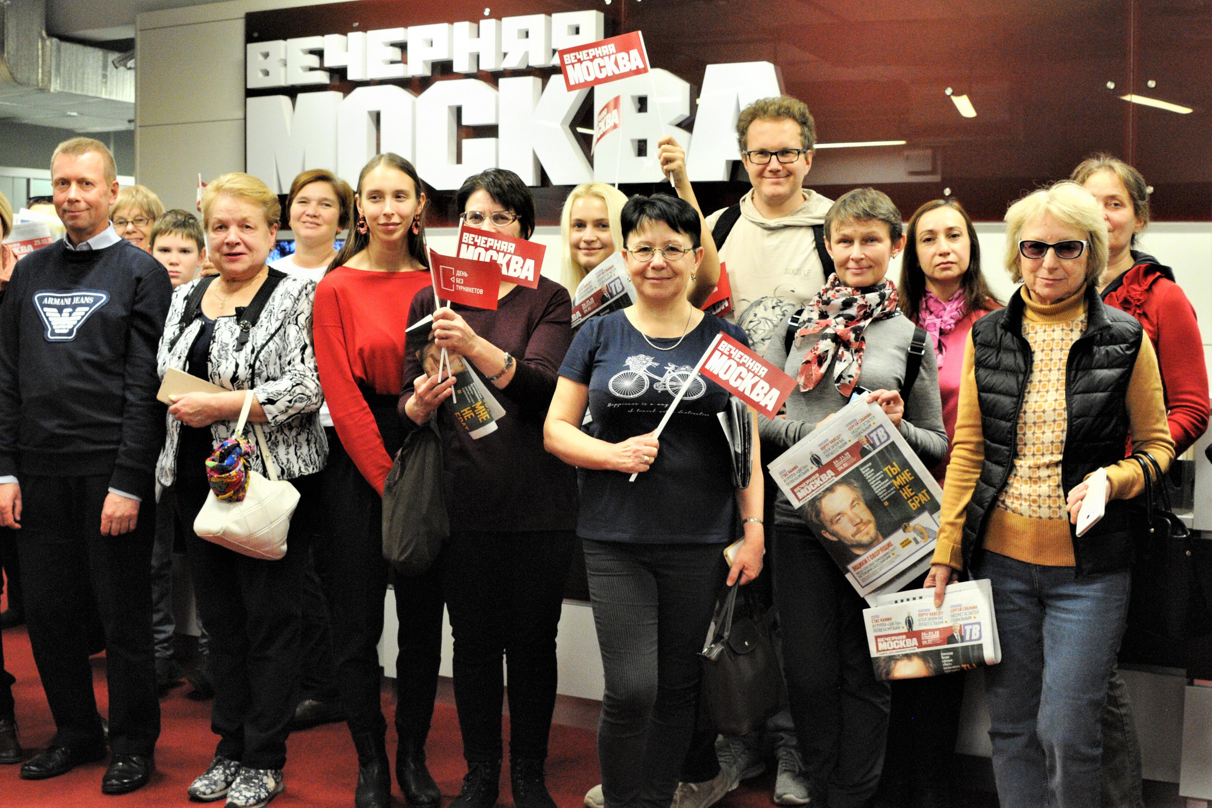владеющий газеты москвы фото интересную, богатую событиями