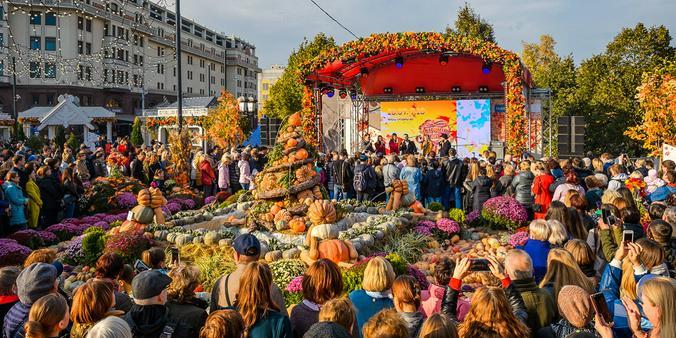Официальный сайт мэра Москвы (mos.ru)