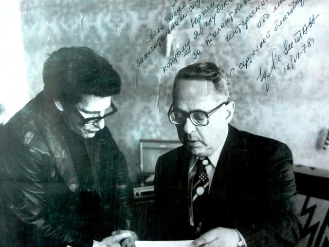 Юрий Левитан и Юрий Белкин, 1978 год / Личный архив Юрия Белкина