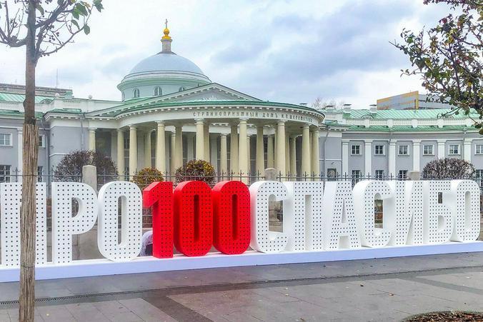 Медикам благодарны многие москвичи / Официальный сайт мэра Москвы