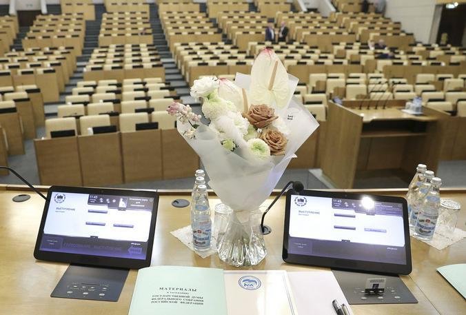 Странно, что у Госдумы не доходили руки до разработки закона, признающего последний день года нерабочим / http://duma.gov.ru/официальный сайт Государственной Думы