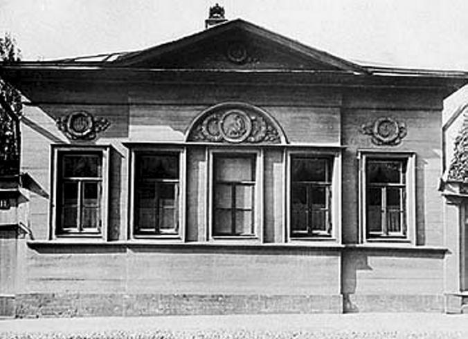 Фото 1913 года / Общественное достояние