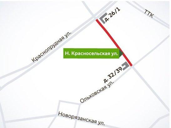 https://twitter.com/DtRoad/ Аккаунт в Twitter Московского транспорта
