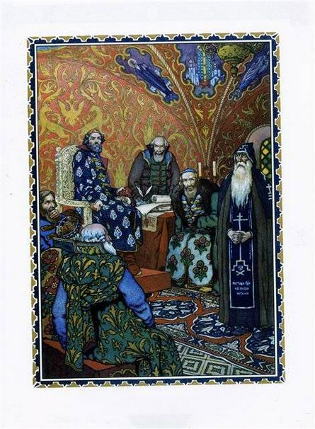 Иллюстрация Б.В.Зворыкина «Борис Годунов» / Wikipedia/ Общественное достояние