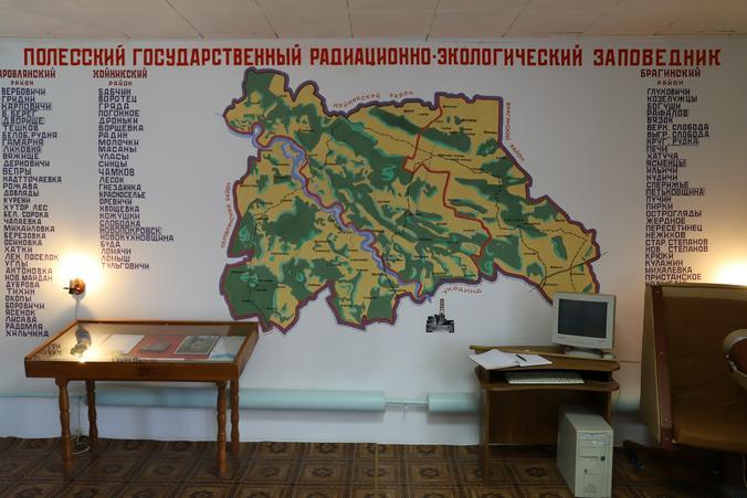 Полесский государственный радиационно-экологический заповедник / пресс-служба Национального пресс-центра Республики Беларусь