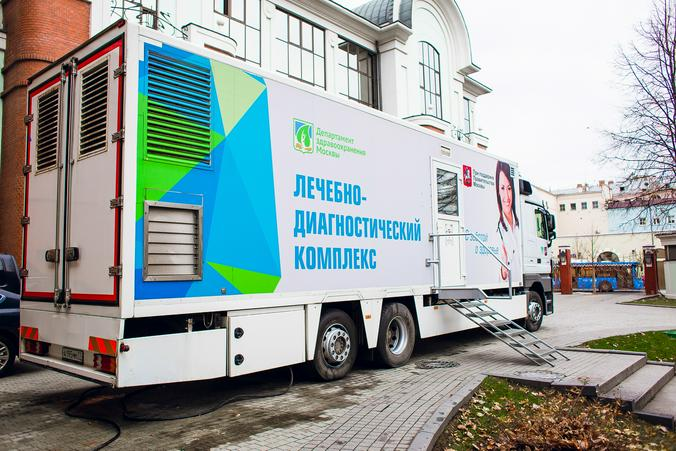 Все желающие могли посетить мобильный лечебно-диагностический комплекс и пройти тестирование на ВИЧ-инфекцию / Пресс-служба Департамента здравоохранения Москвы