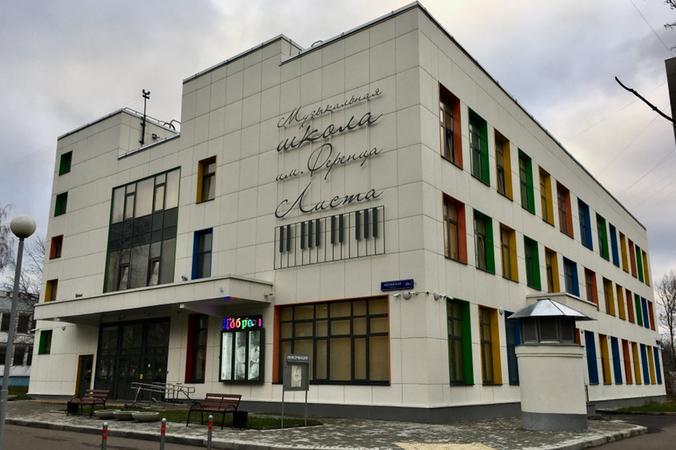 Новое трехэтажное здание, которое построили для Музыкальной школы имени Ференца Листа / Владимир Новиков, «Вечерняя Москва»