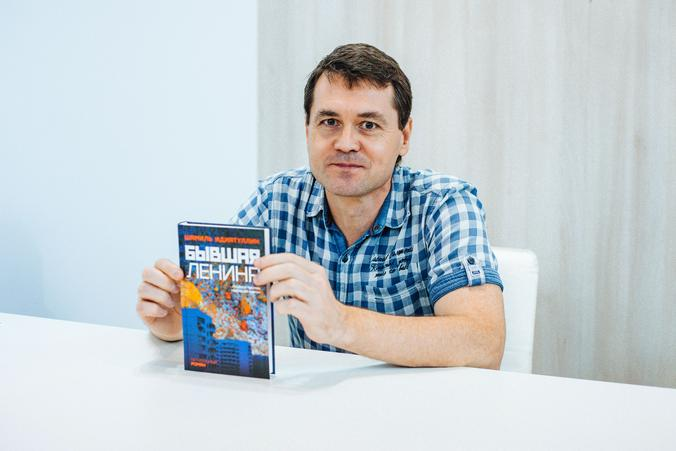 Писатель Шамиль Идиатуллин на презентации своей новой книги «Бывшая Ленина» Пресс-Служба Издательства «Редакция Елены Шубиной»