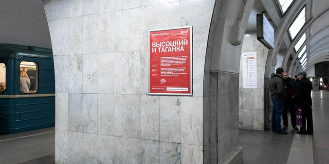 взято с официального сайта мэра Москвы