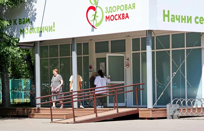 Фотография с официального портала мэра Москвы
