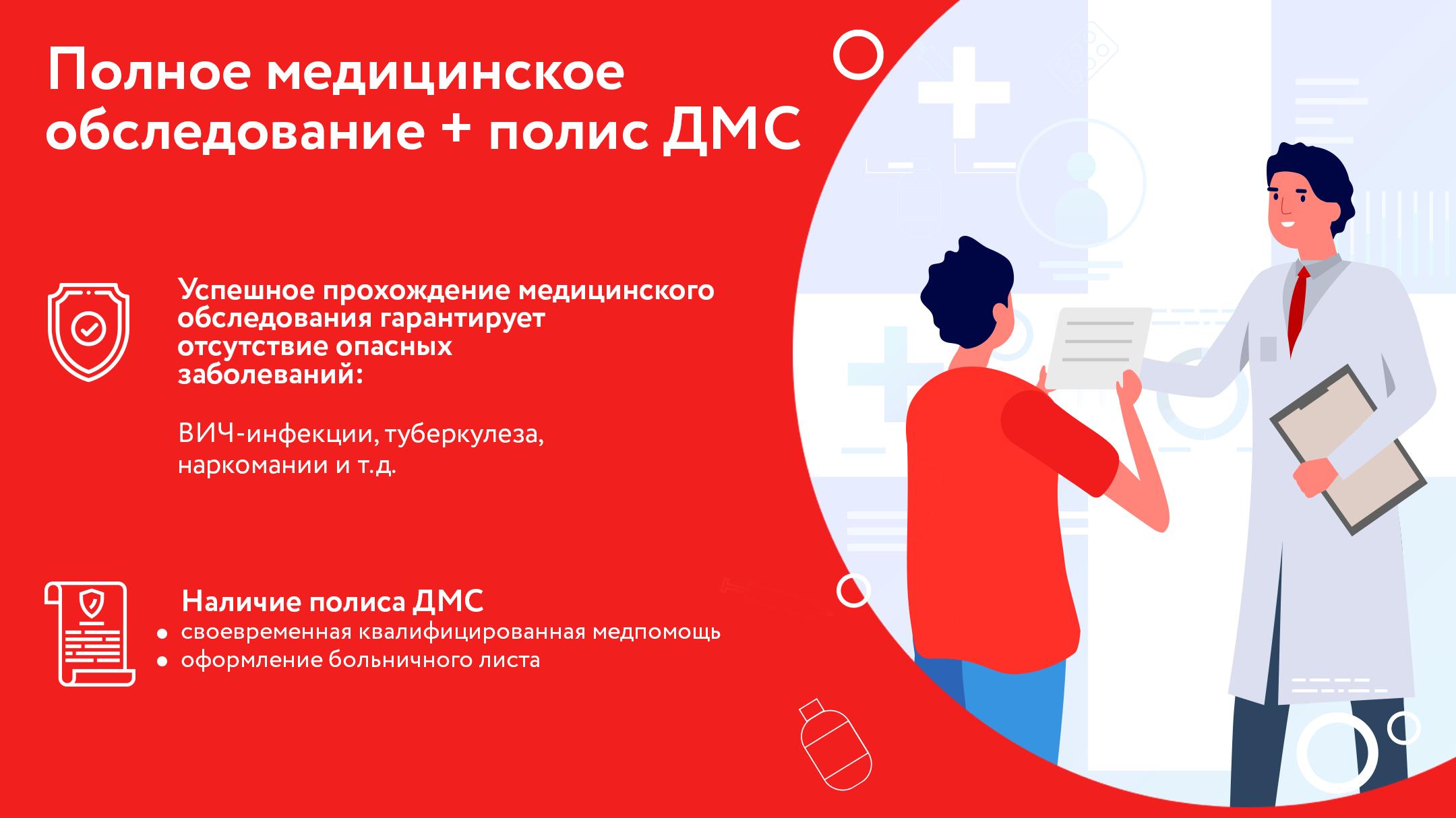 Предоставлено пресс-службой Департамента экономической политики и развития города Москвы
