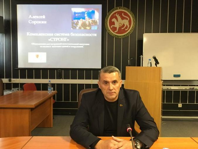 Алексей Сорокин придумал и разработал комплексную систему безопасности «Стронг» / Личный архив Алексея Сорокина