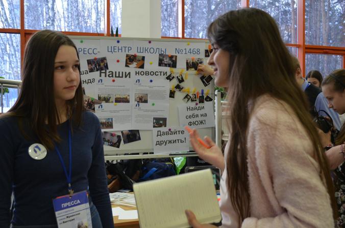 За годы работы в медиахолдинге прошли обучение более 250 учащихся из 16 школ столицы / Предоставлено пресс-службой Департамента образования и науки Москвы