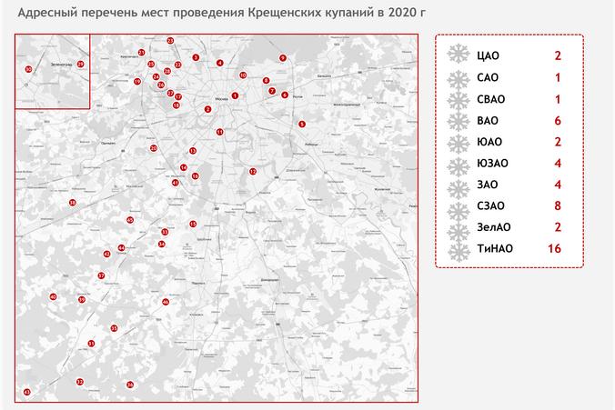 Предоставлено пресс-службой Комплекса городского хозяйства Москвы