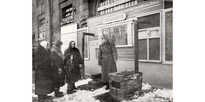 Главархив Москвы