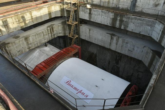 """На будущей БКЛ «Виктория» стала двенадцатым запущенным тоннелепроходческим комплексом / Владимир Новиков, """"Вечерняя Москва"""""""