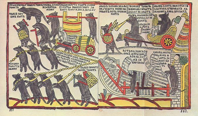 Прототип русского комикса — лубок 1760 года «Мыши кота погребают»  / Wikipedia/Общественное достояние